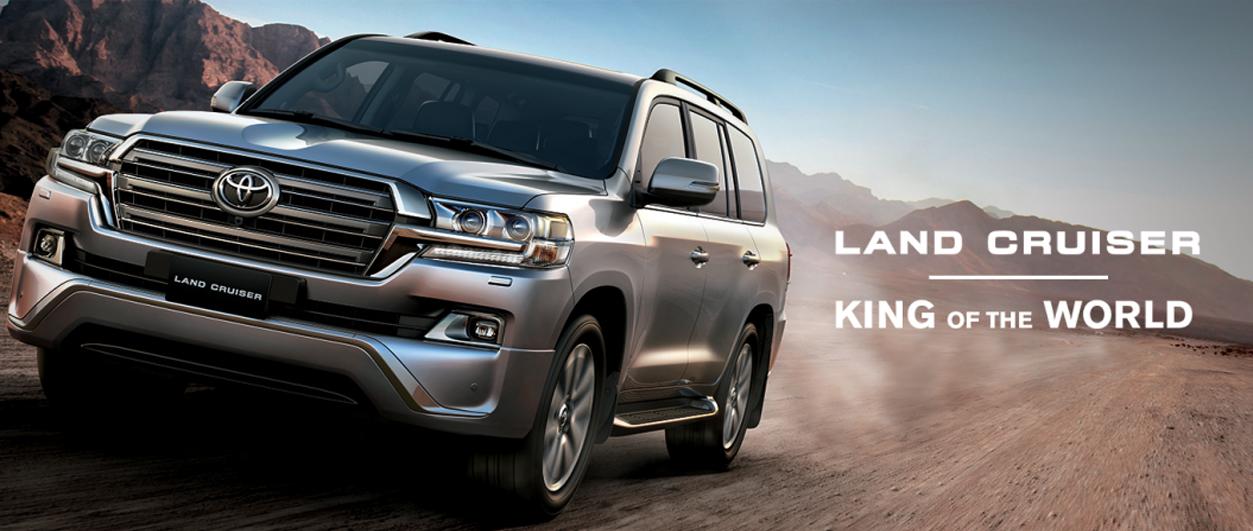 Harga Terbaru Toyota Land Cruiser